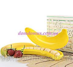 """Контейнер для хранения """"Банан"""" Titiz Plastik, Турция AP-9163"""