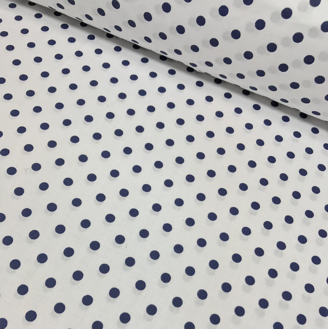 Хлопковая ткань польская горох синий на белом 7 мм №276