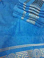 Махровое полотенце баня 70х140 голубое 100% хлопок Узбекистан Версаче