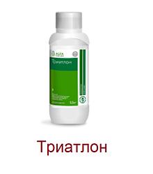 Триатлон, гербицид /Альфа Смарт Агро/ Тріатлон, гербіцид, тара 0,5 кг