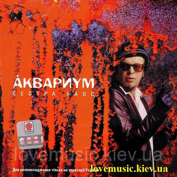 Музичний сд диск АКВАРИУМ Сестра хаос (2002) (audio cd)