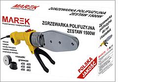 Паяльник для пластиковых труб MAREK 1500 W (Польша)