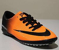 Сороконожки подростковые Nike Mercurial orange