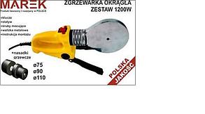 Паяльник плоский со станиной для пластиковых труб MAREK 1200 W (Польша)