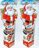 Новогодний Kinder Surprise в тубусе Kinder Niespodzianka, 4 яйца*20 г, фото 3