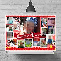 Плакат-фотоколлаж в стиле Минни Маус красный для мальчика
