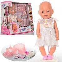 Пупс кукла Baby Born BB 8009-443, 9 функций, аксессуары