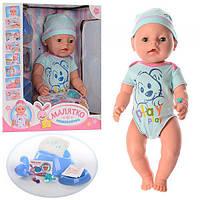 Пупс кукла Baby Born BL014B,  аксессуары