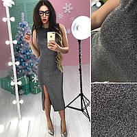 Платье миди из люрекса с разрезом на ноге 6603646