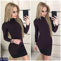 Платье гольф джерси  низ украшен кружевом  фиолет 42 44 46