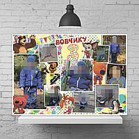 """Поздравительный плакат с фотографиями (микс героев из м/с """"Маша и Медведь"""", """"Мишки Мимимишки"""", """"Барбоскины"""")"""