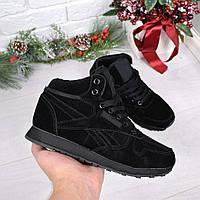 Только 36 размер! Красивые черные женские зимние утепленные кроссовки Rевок экозамш