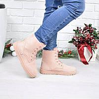 Зимние женские ботинки пудра экозамш