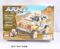 """Конструктор для мальчика  AUSINI 22413  """"Военная техника"""" 104 детали  в коробке 22*15*4  см."""