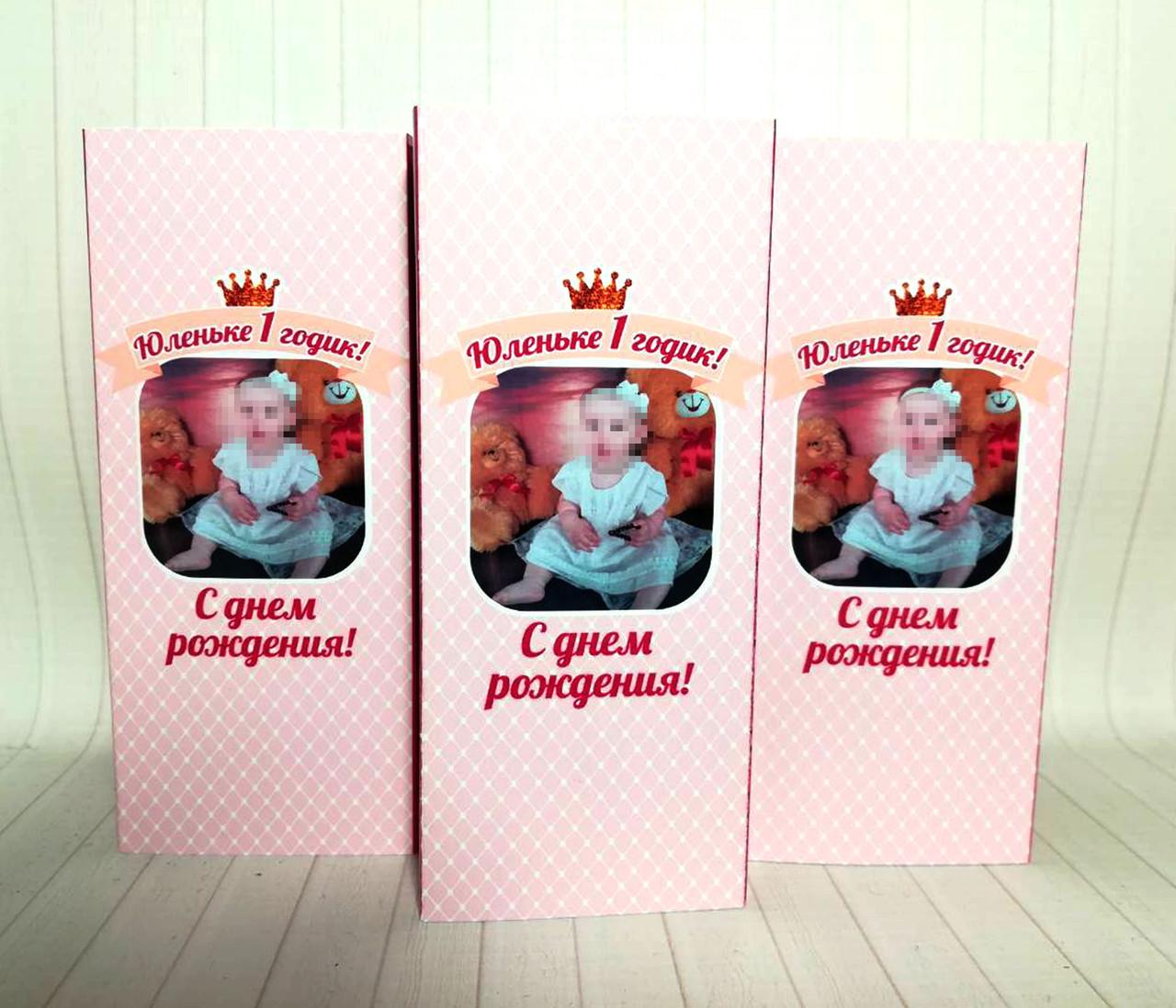 """Персонализированная этикетка на сок """"Агуша"""" в стиль Вашего праздника - Интернет-магазин """"Подарки с любовью"""" в Николаеве"""
