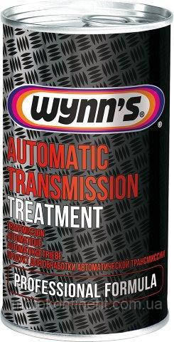 Стоп течь (герметик) АКПП WYNN'S AUTOMATIC TRANSMISSION TREATMENT 64544 325мл