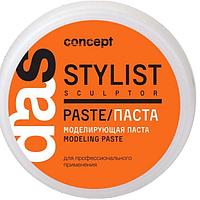 Паста для укладки  волос  Concept 85мл