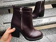 Ботиночки на толстом каблуке. Натуральная кожа, внутри набивная шерсть.