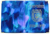 Обложка на паспорт Украины «Фантазия» цвет синий