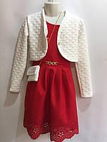 Платье  Маргарита перфорация р.134-152