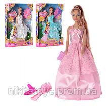 Кукла DEFA 8063 (29,5см,аксессуары,3 цвета,в коробке,32,5-22-5,5см)
