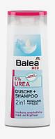 Balea Med 2 в 1 Гель-Шампунь для душа +5% Мочевина 300 мл