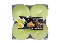 Арома-свеча чайная 4 шт Зеленый чай (Ароматические свечи)