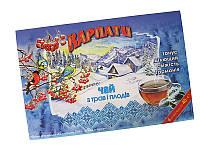 Подарочный набор чая из трав и плодов Карпаты (голубой) (Карпатский чай)