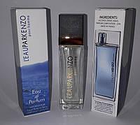 Мини парфюм Kenzo Leau par Kenzo pour homme 40 ml