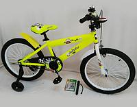 """Велосипед двухколесный 16"""" 300-1 (Обода колес двубортные усиленные DoubleWall, спицы утолщенны,электрический световой звонок,насос в комплекте)"""