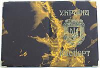 Обложка на паспорт Украины «Мрамор» цвет жёлто-коричневый
