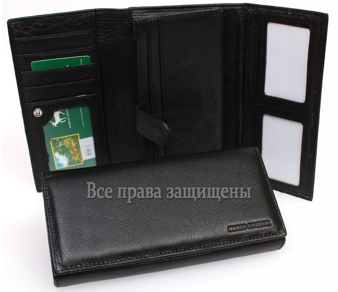 e3964ee9ec33 Marco Coverna чёрный кожаный кошелек с отделениями для карточек MC-604-1