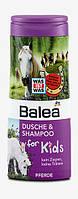 Balea Dusche & Shampoo for Kids - Гель-шампунь для детей 300 мл