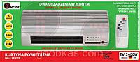Тепловентилятор настенный Turbo TV-2400W