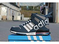 Мужские зимние ботинки Adidas
