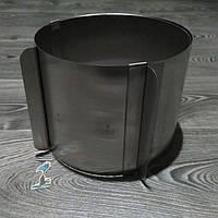 Кольцо кондитерское раздвижное: высота 15 см.
