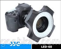 Кольцевая макро лампа JJC LED 60