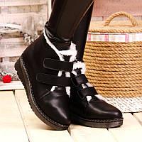 Женские зимние кожаные чёрные ботинки с застежками липучками на термополиэстеровой подошве с белой опушкой