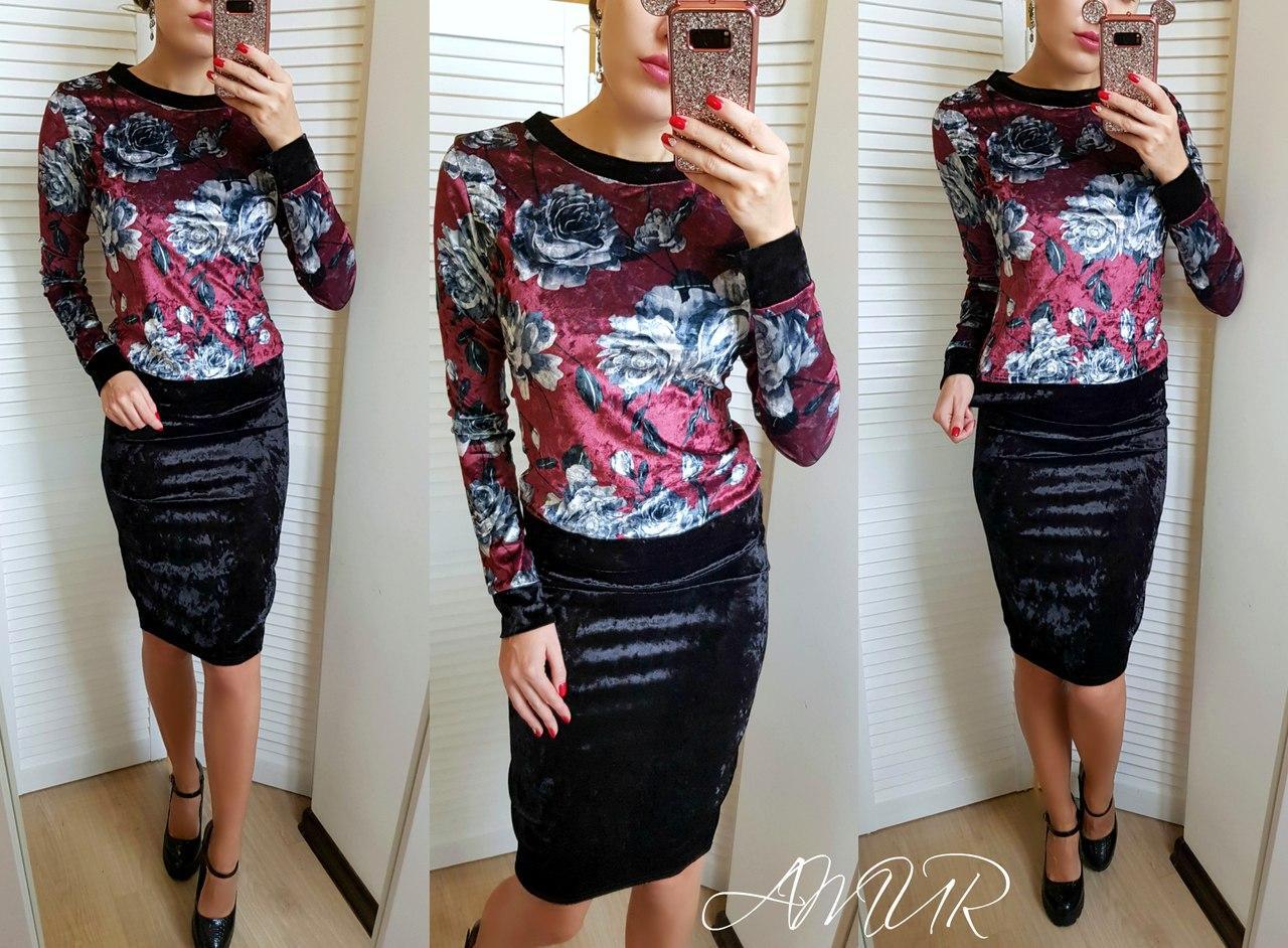 a13ddb03fe6 Женский велюровый костюм юбка и кофта с цветочным принтом -  Интернет-магазин