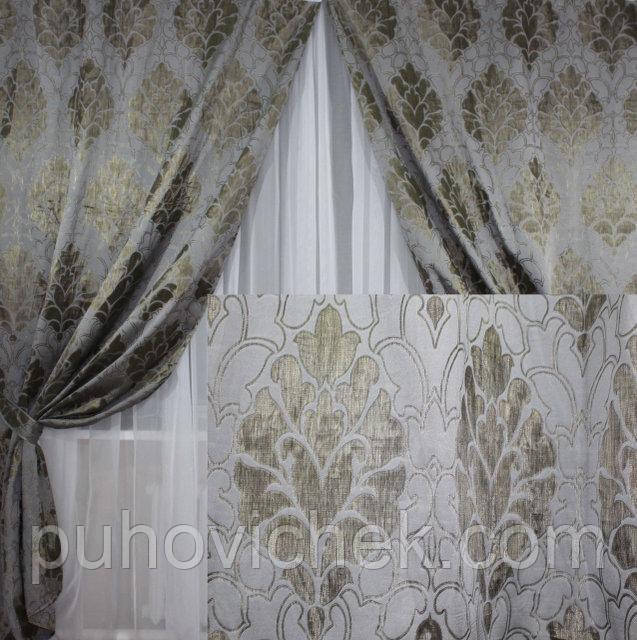 Готовые шторы интернет магазин Украина