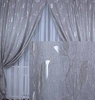 Готовые две шторы на окно серого цвета