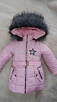 Детская зимняя куртка для девочки, 110-128, на овчине. Детское пальто зима.