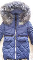 Зимняя куртка пальто для девочки, 122-140, на овчине. Детское пальто зима.