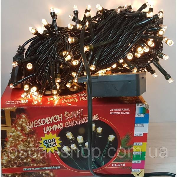 Новогодняя светодиодная гирлянда 200 LED белая Теплая 16 м для дома и улицы на черном проводе