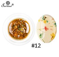 Гель с сухоцветами SaviLand - 5 ml