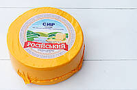 Сыр Российский, голова 8кг / куском