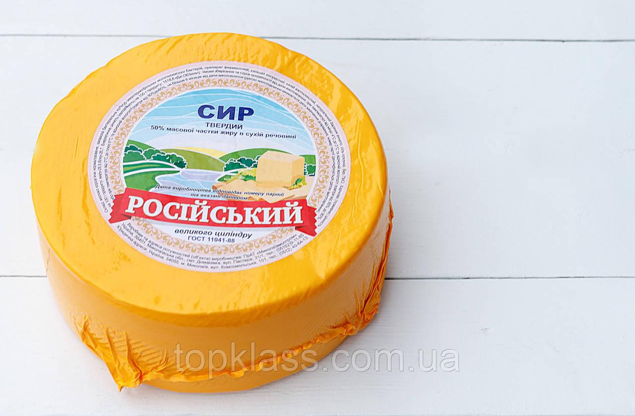 Сир Російський 3,5 кг голова/шматком - фото 2