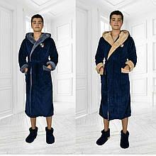 Халат махровый с двойным капюшоном подросток № 060 (рош)