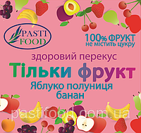 Пастила Яблуко Полуниця Банан, 50 г