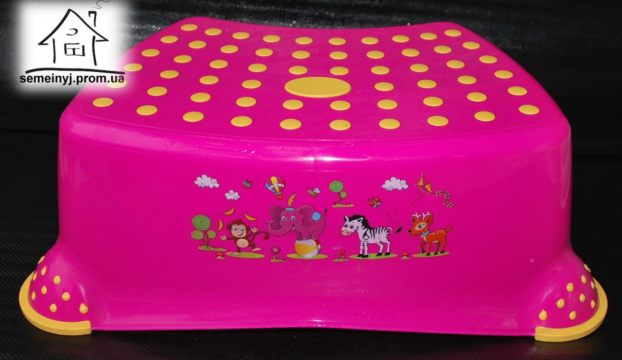 Подставка детская пластиковая С048 (малиновая)